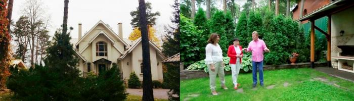 дом льва лещенко фото