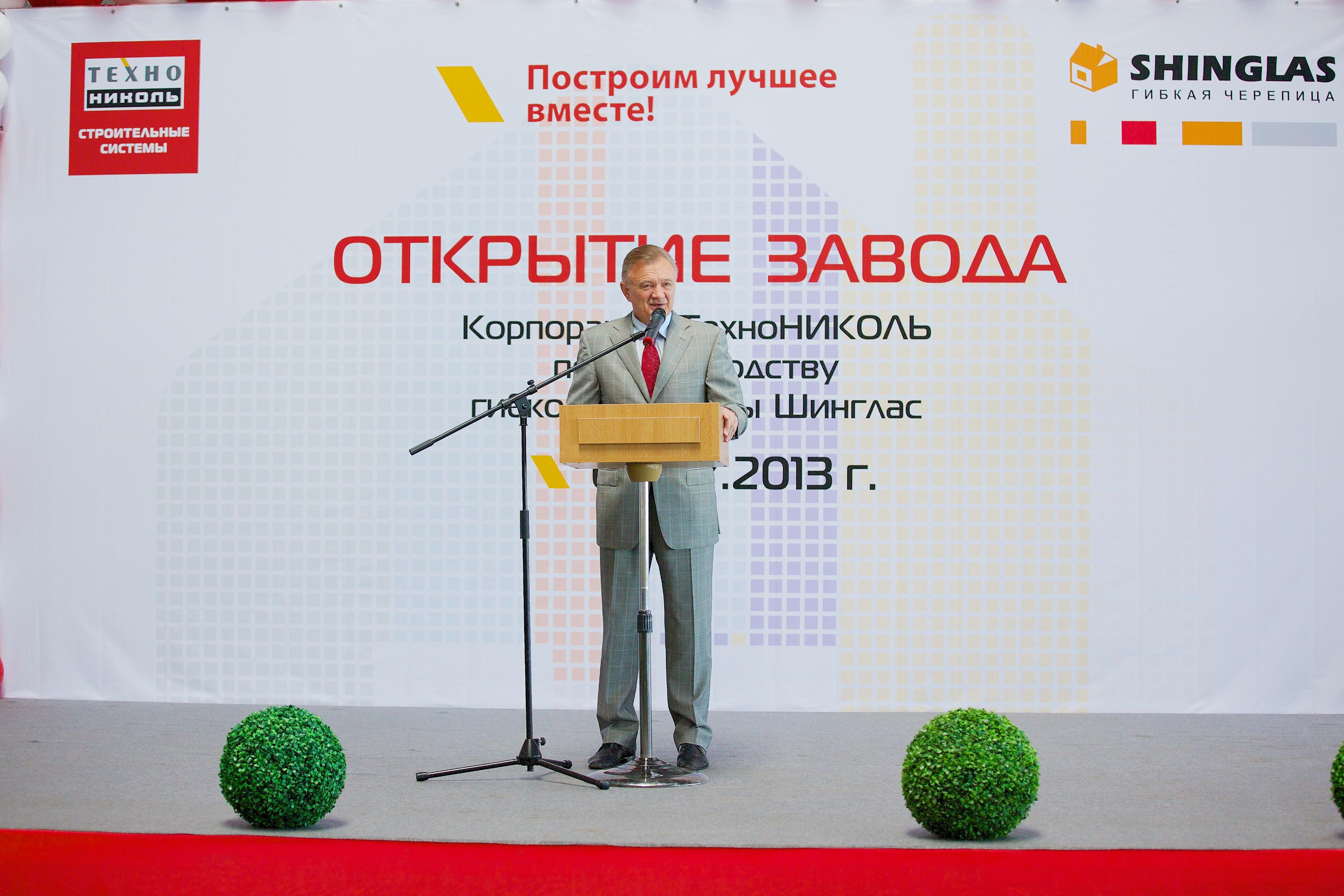 В.новгород ремонт кровли