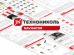 ТехноНАВИГАТОР – надежный путеводитель в мире строительства