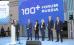ТЕХНОНИКОЛЬ на 100+ FORUM RUSSIA в Екатеринбурге