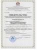 Проектно-расчетный центр ТехноНИКОЛЬ стал членом СРО