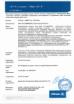Кровельные системы ТехноНИКОЛЬ в Беларуси застрахованы компанией «Альянс»
