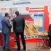 Решения ТехноНИКОЛЬ на выставке «Москва — Энергоэффективный город»