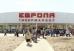 Верность классике: ТС «Европа» выбрала для нового гипермаркета в Орле проверенное решение от ТехноНИКОЛЬ