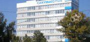 Галерея объектов - Управление угольной компании «Южкузбассуголь»
