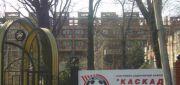 Галерея объектов - Спортивный комплекс Каскад