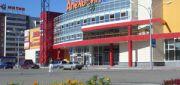 "������� �������� - ТРЦ ""Апельсин-City"""
