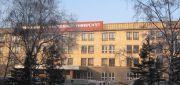 Галерея объектов - Хакасский Государственный Университет