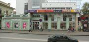 Галерея объектов - Торговый центр Почтальон