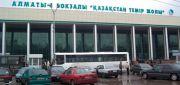 Галерея объектов - Железнодорожный вокзал Алматы-1