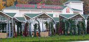 Галерея объектов - Ресторан на Нижне-Волжской набережной