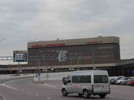 Аэропорт Шереметьево 2