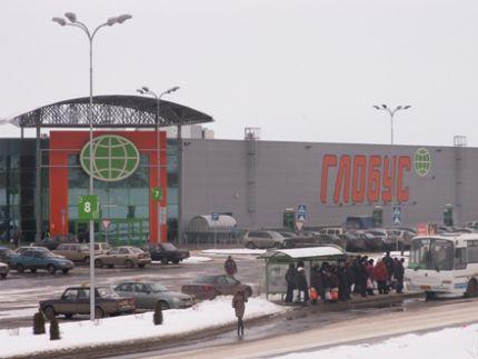 Где находится гипермаркет глобус